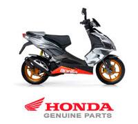 Запчасти для Honda
