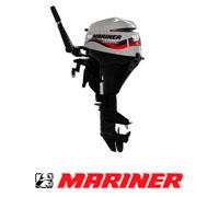 Запчасти для Mariner