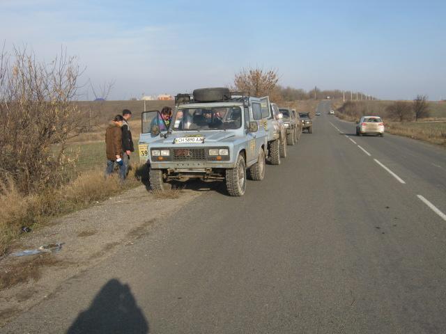 Автопробег «Азовское кольцо»