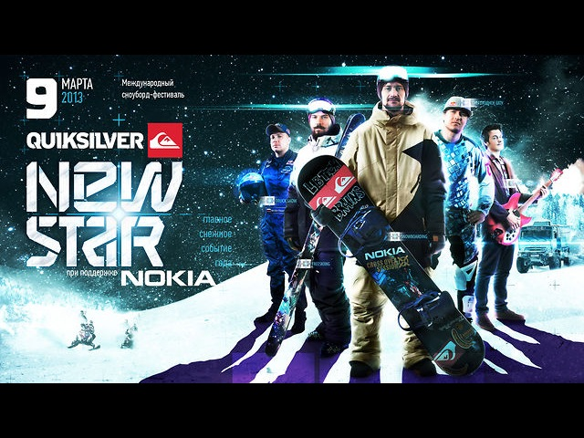 Quiksilver New Star 2013