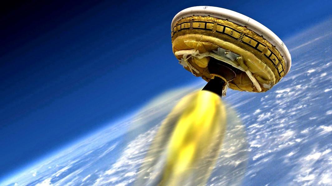 «Летающая тарелка» NASA