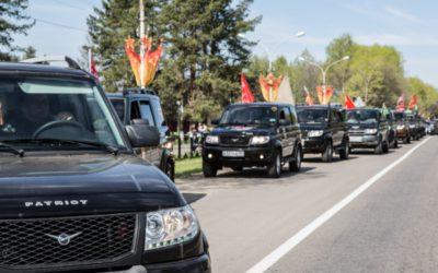 Марш УАЗ Патриот ко Дню Великой Победы