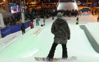 Сноуборд-парк откроется в центре Москвы