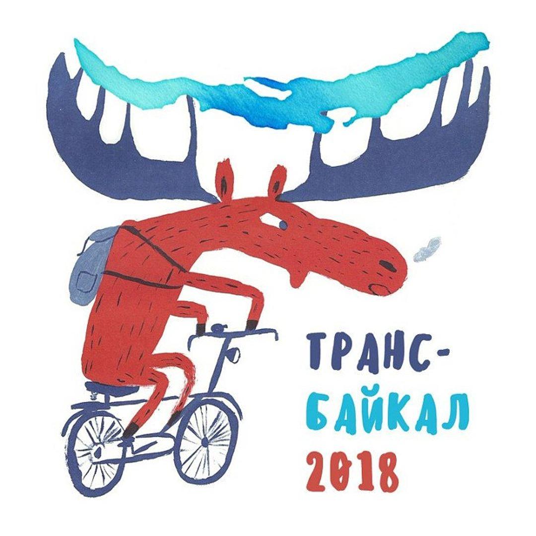 Пересечь Байкал на велосипедах