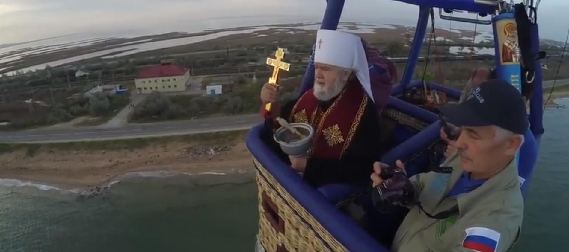 перелетели через Керченский пролив на аэростате