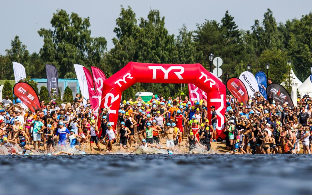 Соревнования по триатлону IRONSTAR ZAVIDOVO 2018 пройдут 29-30 июня в Завидово