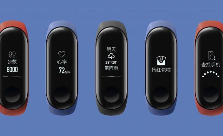 Еще не вышедший Xiaomi Mi Band 3 уже заказали более 600 тысяч человек