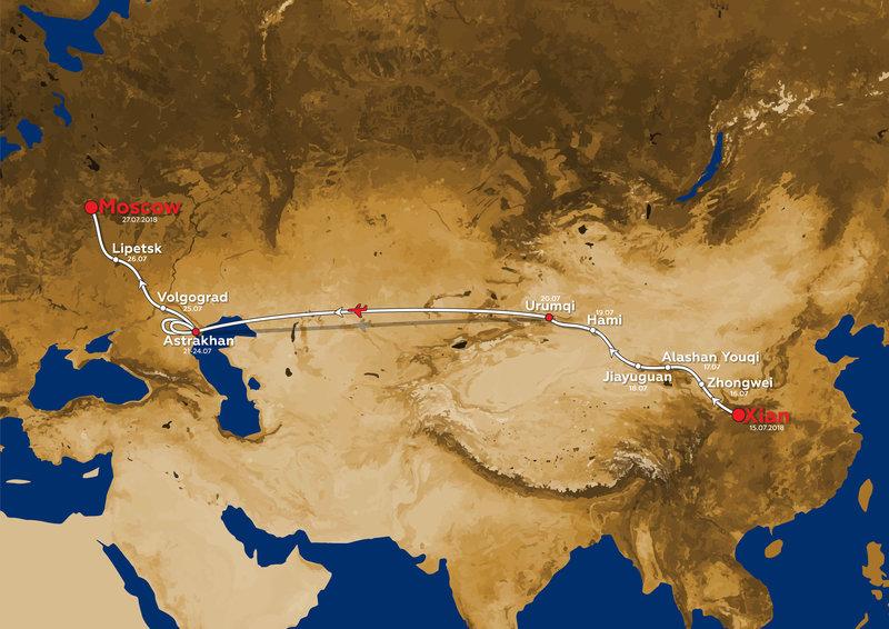 «Шелковый путь»-2020 пройдет через Париж, Санкт- Петербург, Москву, Астану и Пекин
