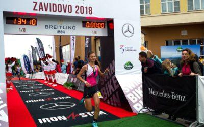 В соревнованиях по триатлону в Завидово приняли участие более тысячи человек