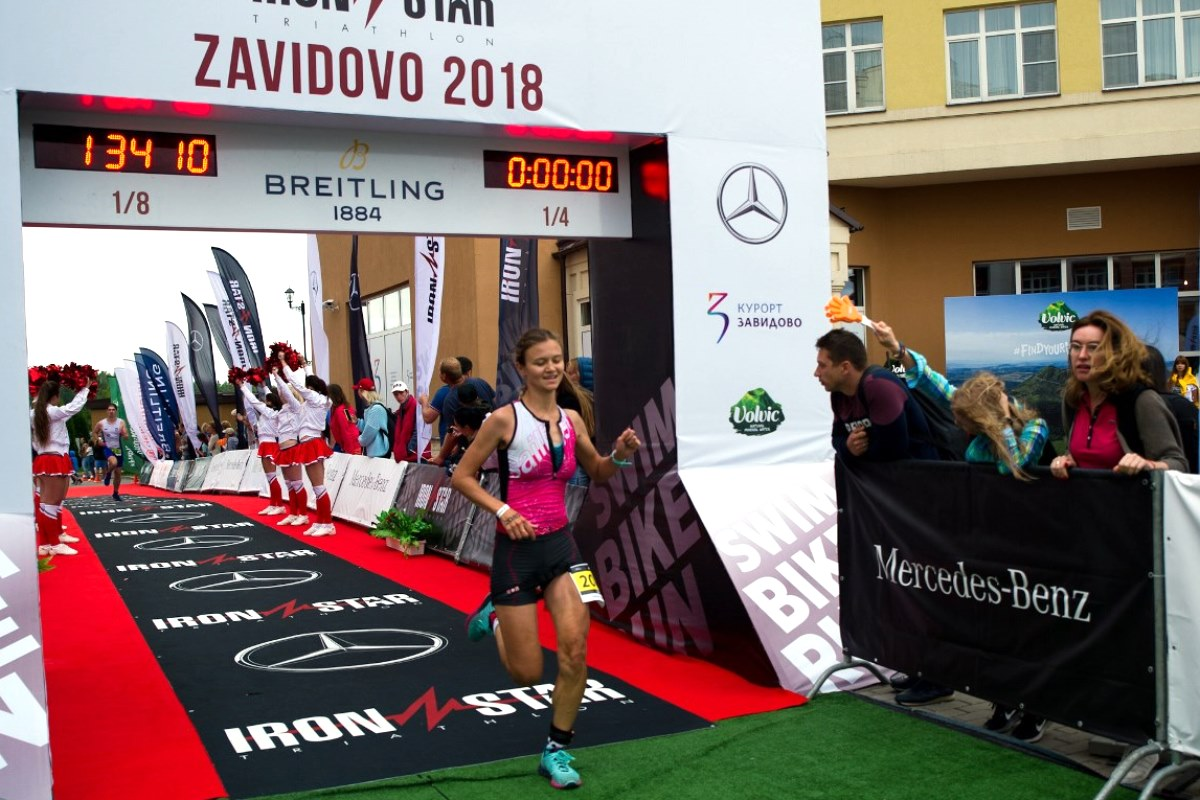 IRONSTAR ZAVIDOVO 2018