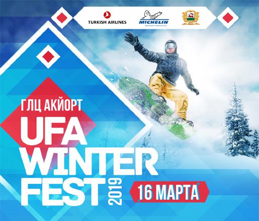 Ufa Winter Fest 2019