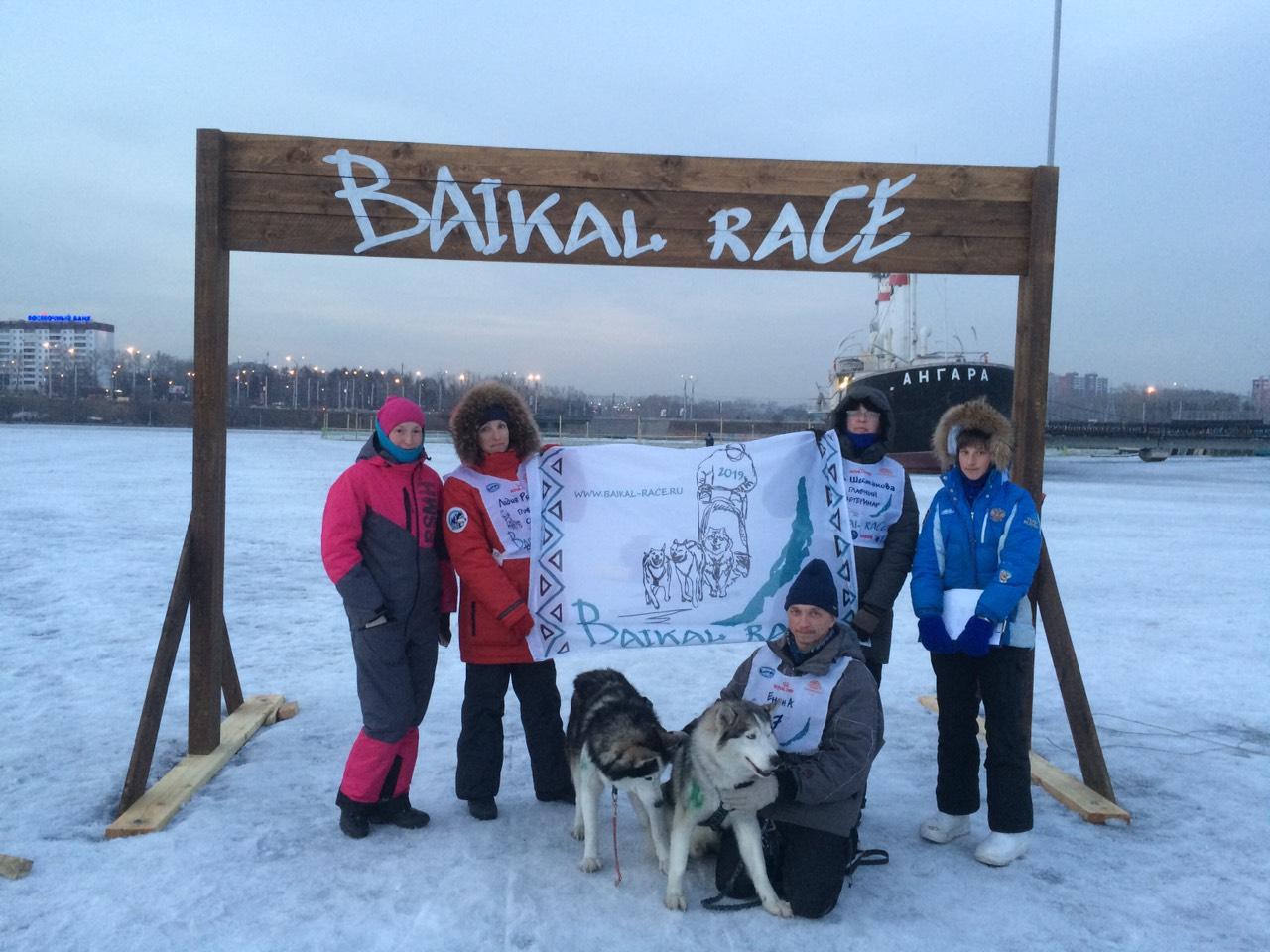 «Baikal Race – 2019»