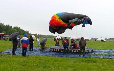 Соревнования парашютистов прошли под Рязанью