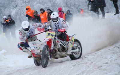 В Московской области прошли соревнования по мотокроссу имени Валерия Чкалова