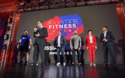 Международный фестиваль Russian Fitness Fair 2018 прошел в Подмосковье