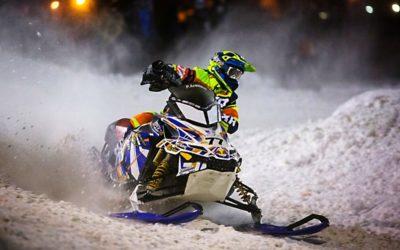 Фестиваль «Экстремальная зима» пройдет в Ханты-Мансийске