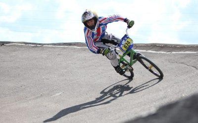 Соревнования по BMX-спорту среди молодежи прошли в Пензе