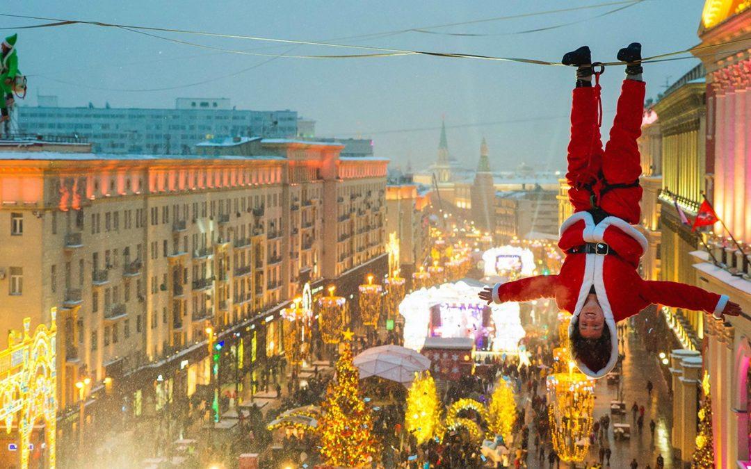 В центре Москвы пройдет фестиваль «Путешествие в Рождество»