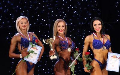 В Рязани прошел открытый чемпионат по бодибилдингу и фитнес-бикини