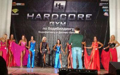 В Кемерове прошел Кубок HARDCORE GYM 2018