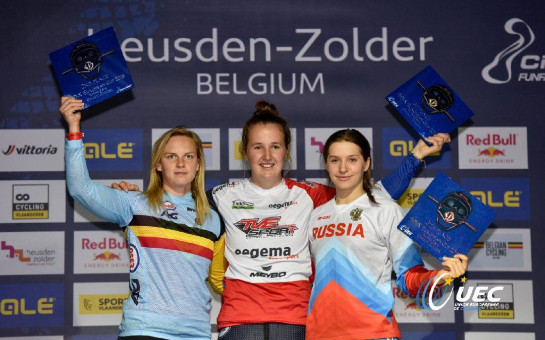 Афремова завоевала бронзу на Кубке Европы по ВМХ-рейсу