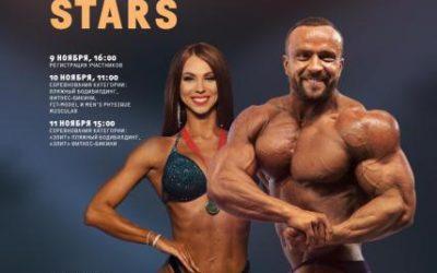 Турнир по пляжному бодибилдингу, фитнес-бикини, fit-model и Men's Physique muscular пройдет в Москве